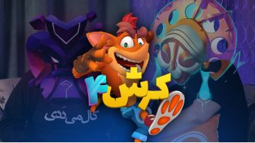 بازی Crash Bandicoot 4: It's About Time با لوکتو