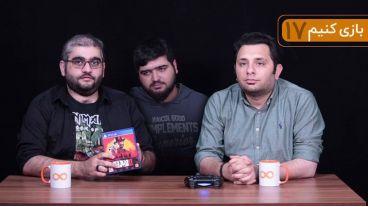 بازی کنیم ۱۷ | بازی Red Dead Redemption 2