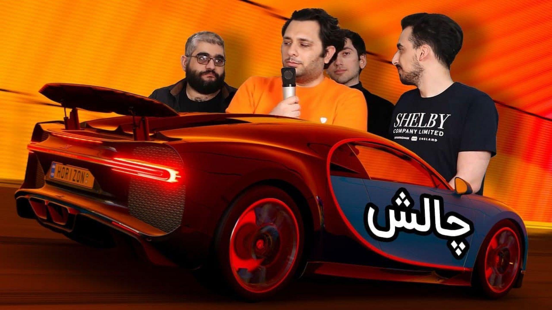 چالش رسیدن به نهایت سرعت در Forza Horizon 4