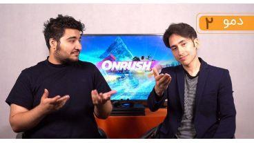 دمو ۲ - بازی Onrush