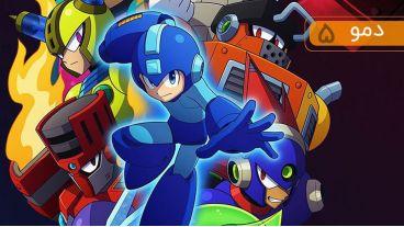 دمو ۵ | بازی Mega Man 11