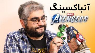 آنباکسینگ نسخه Earth's Mightiest Edition بازی Marvel's Avengers