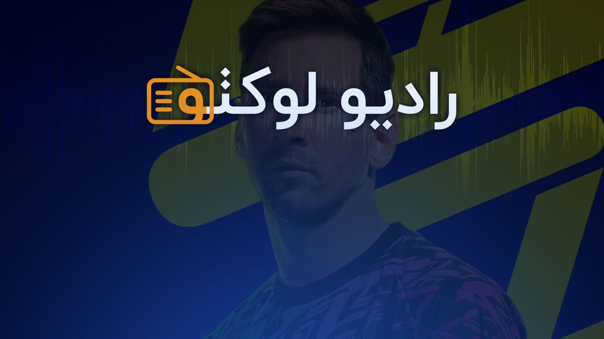 مسیر جدید کونامی با بازی eFootball